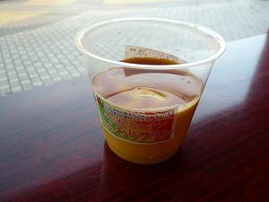 名古屋コーチンふんわりプリン