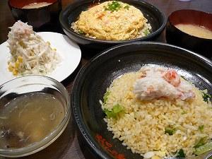 かにチャーハン(2009.9.21)