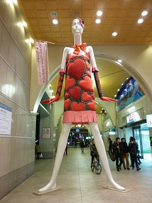 ナナちゃん人形(2013.2.28)