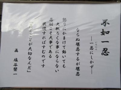 shimogamo2.JPG