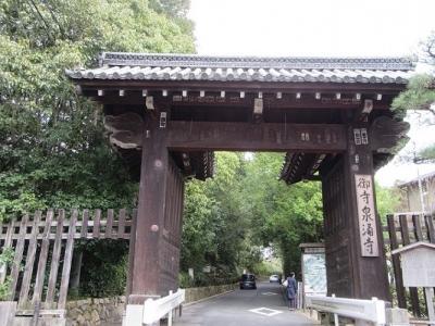 泉涌寺山門.JPG