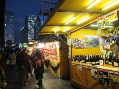 ドイツ・クリスマスマーケット 5.JPG