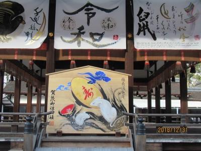 下鴨神社干支の大絵馬.JPG