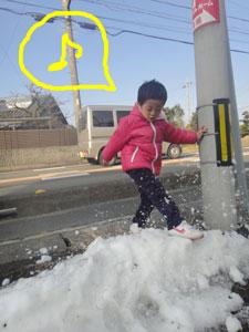 雪だぁ〜♪