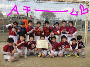 Aチーム☆