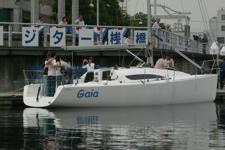 '06横浜フローティングヨットショー