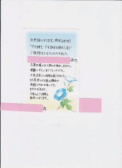 志賀内氏写真館