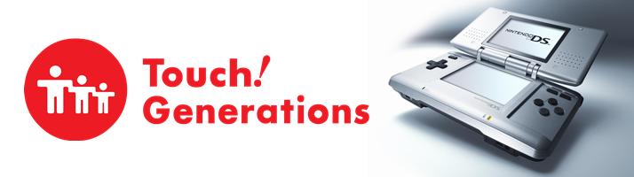 【シリーズ実績】Touch! Generations