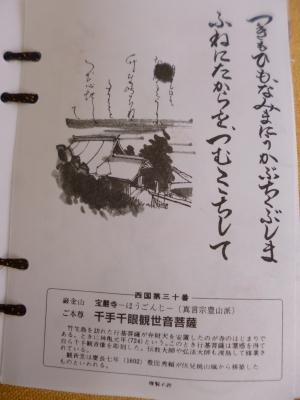 P1110080.JPG