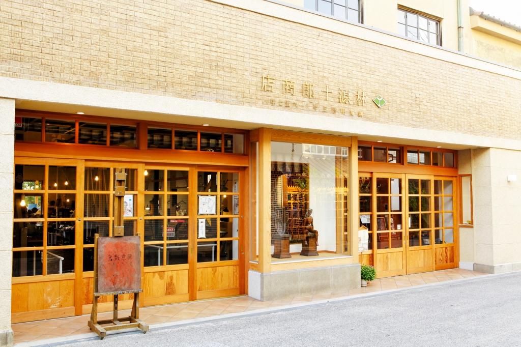 林源十郎商店 冬の営業時間