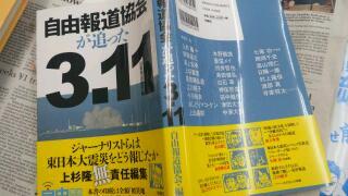 20111102_005245.jpg