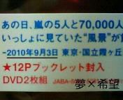 201102121757000.jpg