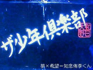 201103241936001.jpg