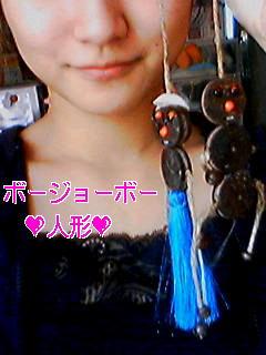 20060108111405.jpg
