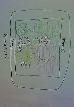 201004211956000.jpg