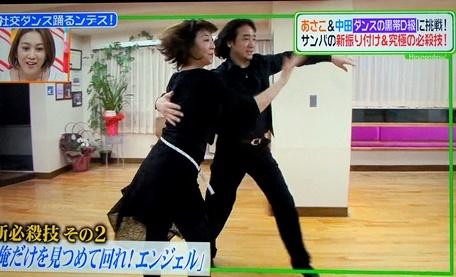 ダンス | ダンスファンブログ