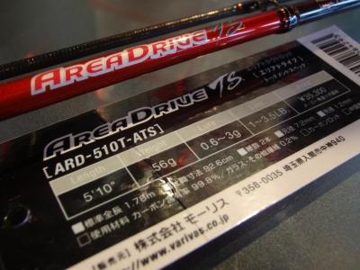P6160004.JPG