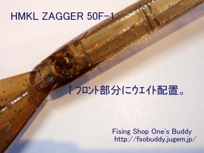 P2210054.JPG
