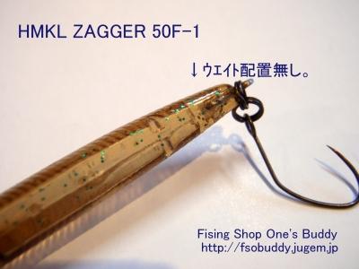 P2210055.JPG