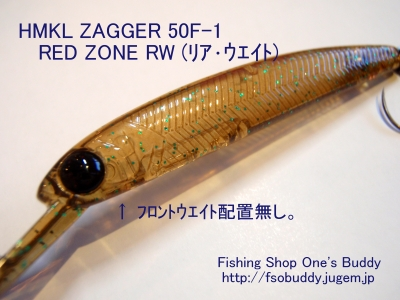P2210056.JPG