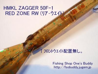 P2210057.JPG