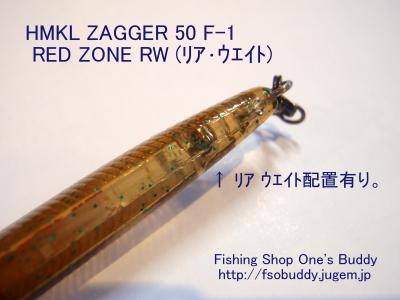 P2210058.JPG