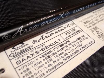 P6070010.JPG