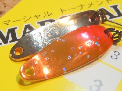 P8110007.JPG