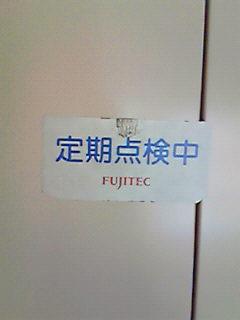 NEC_2118.jpg
