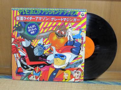 アニメ主題歌LPレコード