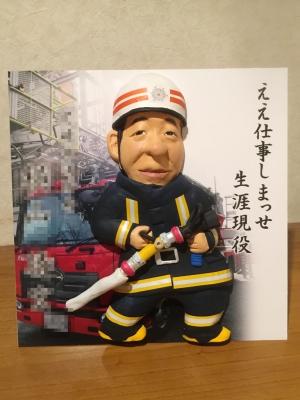 ご退職の消防士