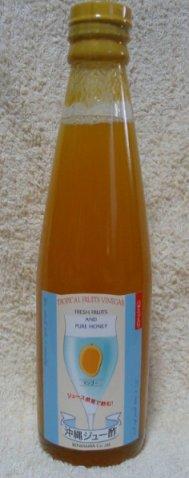 トロピカル酢