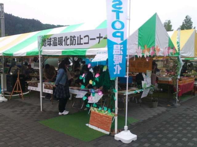 mini_110528_0910.jpg