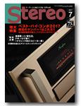 月刊「ステレオ」(音楽之友社)
