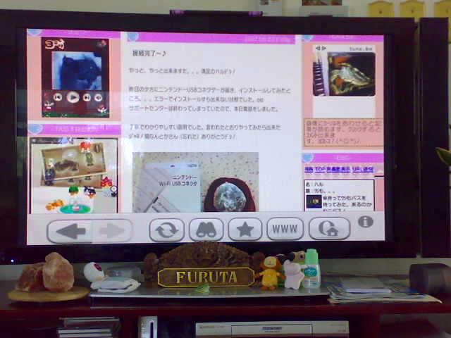 pecory.com〜♪