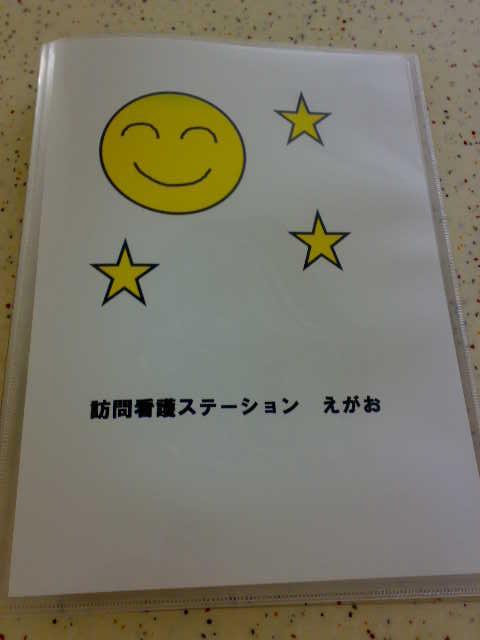 ビリープログラム〜♪