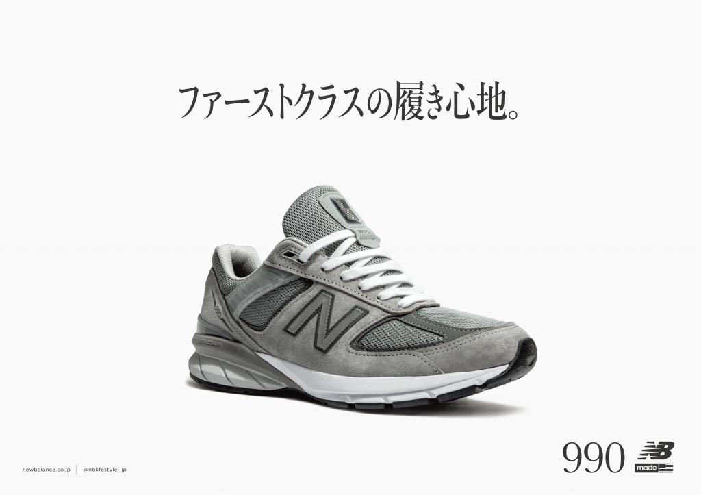 NEW BALANCE W990 GL5 W990-GL5