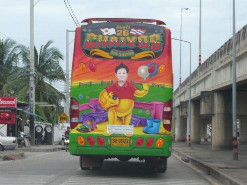 タイのプーさん?