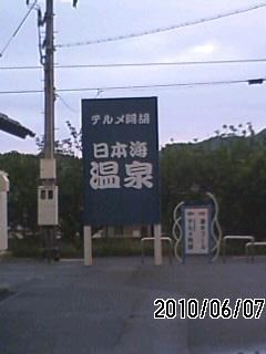 100607_1906~01.jpg