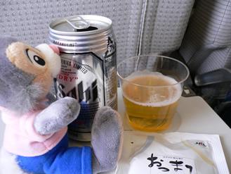 まずはビールとおつまみで!