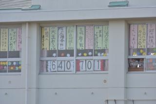 運動会_013.JPG