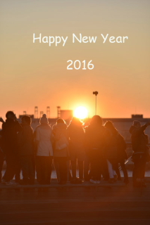 happy new year 2016 大桟橋 初日の出1.JPG