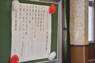 卒園式 思い出 _04.JPG
