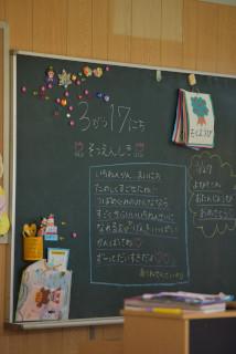 卒園式 思い出 _09.JPG