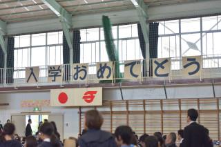 入学式 はぐくむ  _02.JPG