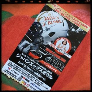 2017 X BOWL 東京ドーム