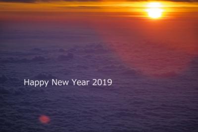 新年 2019年 Happy New Year