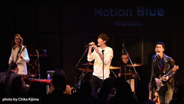宇宙人 Cosmos People Motion Blue Yokohama