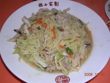 五目炒め麺