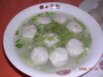 魚丸スープ